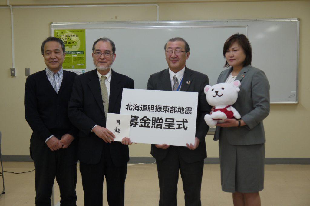 左から)当会理事佐藤隆、代表理事田口晃、北海道生活協同組合連合会専務理事・平さま、コープさっぽろの組合員活動部吉田さま